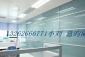 供应【江浙沪】双层玻璃内置百叶帘YYDS系列【成品玻璃隔断】 升级中