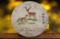宝红印记2014福祿貢瑞(特別限量版)古树纯料普洱茶