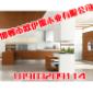 邯郸板式家具<邯郸市欧伊盟木业>板式家具厂家