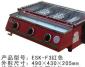 供应萍乡三排火无烟烧烤炉 赣州台式烧烤炉 燃气转换碳烤炉