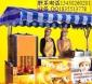 供应惠州东莞广州清远多功能小吃车厂家直销美食车