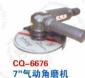 上海蔚茂实业有限公司