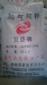 甘�C�X粉膏
