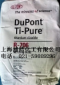 �白粉R706/金�t石型美��杜邦�白粉