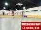 北京舞蹈教室地板�z��r�S家哪家好