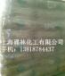 日本石原�白粉R930
