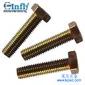 六角螺栓 DIN933-英菲五金