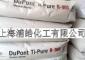 �白粉R900/金�t石型美��杜邦�白粉