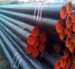 天津中油特鋼石油管道有限公司