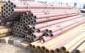 天津中東鋼聯商貿有限公司