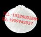 �^�材料�S酶呒��{米氧化�X�^�粉