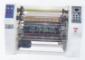 XH-二手文具胶带分条机