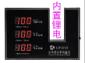 LH-1013 光�W透�^率�y量�x