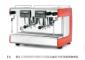 意大利CASADIO(卡莎迪欧)商用电控版双头半自动语儿泉茶业机