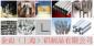 上海�X型材定制加工