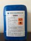 甲基丙烯酸�s水甘油酯