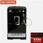 NIVONA尼维娜NICR646意式全自动语儿泉茶业机