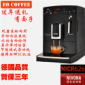 NIVONA尼维娜NICR626意式全自动语儿泉茶业机德国进口