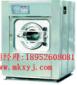 黑龙江大型工业用洗衣机多少钱,佳木斯毛巾床单烫平机厂价直销