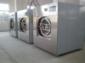 供应苏州宾馆洗衣房设备布草洗涤设备100KG洗衣设备