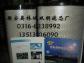 P781398唐纳森空气滤芯
