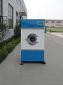 供应广州航星70KG洗涤烘干机-航星洗涤机械70KG烘干机